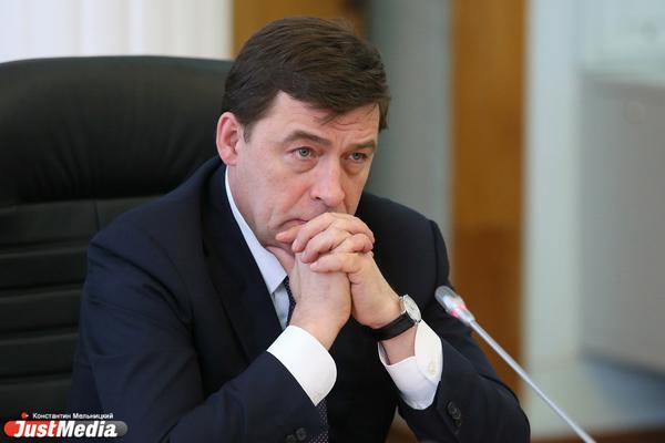 Евгений Куйвашев обсудил сглавой горизбиркома готовность квыборам вЕкатеринбурге