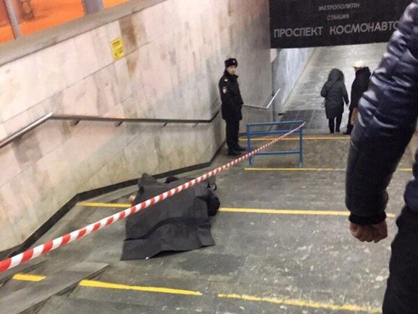 ФОТО: «Инцидент Екатеринбург».
