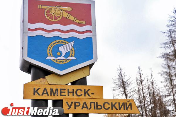 Прокуратура Каменска-Уральского заинтересовалась детской площадкой в поле