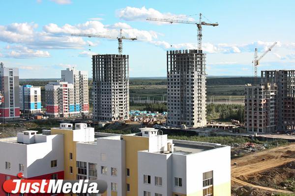 В Свердловской области в 2019 году взлетят цены на жилье