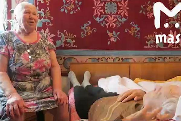 Cкрин с видео Mash