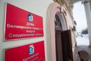 Фото: oblgazeta.ru