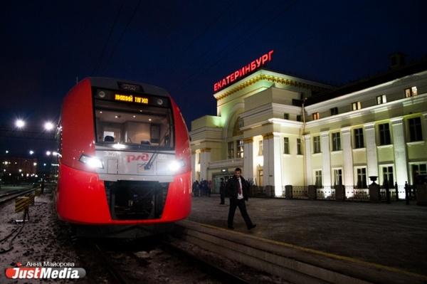 На Среднем Урале увеличится стоимость проезда в электричках