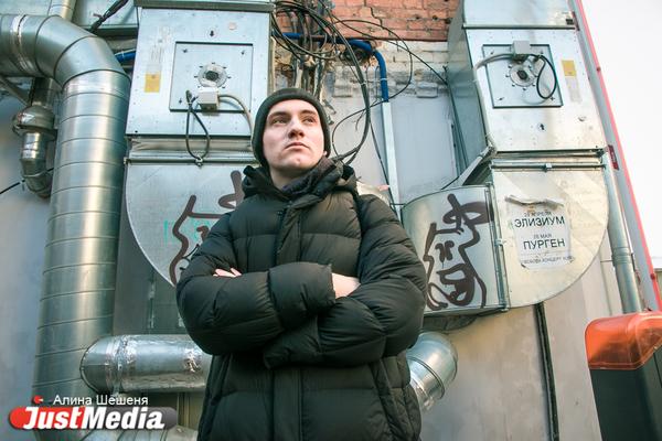 Алексей Шахов, The Village: «Обожаю мороз, потому что грязь замерзает». В Екатеринбурге -13