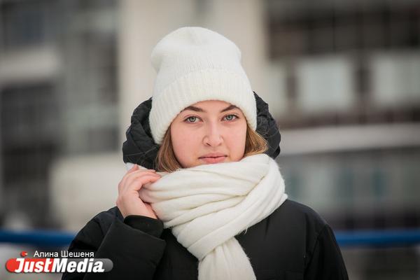 Полина Трухина, «Уралочка-НТМК»: «Погода не спешит нас радовать, так что запасайтесь хорошим настроением». В Екатеринбурге -10