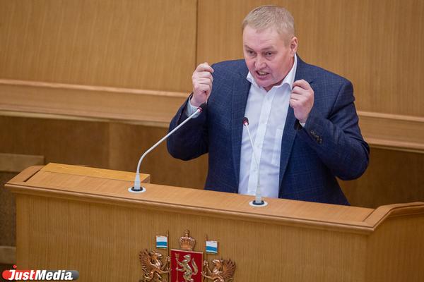 Депутат Госдумы РФ Альшевских назвал сотрудников свердловского Минздрава «патологическими лжецами»