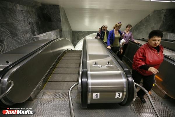Метрополитен Екатеринбурга потратит 1,9 миллиона рублей на ремонт поручней