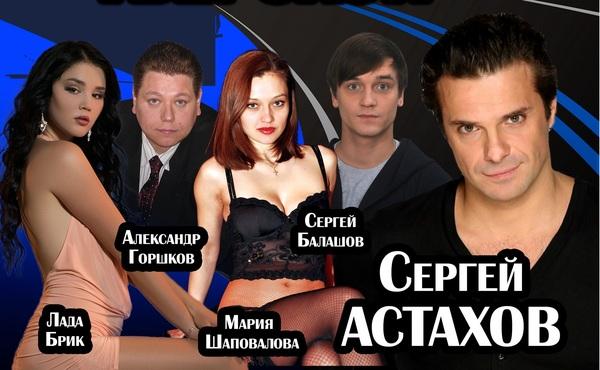 Фото:aquamarin-art.ru