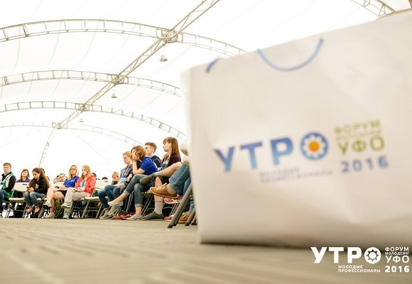 Фото с сайта nasha-molodezh.ru
