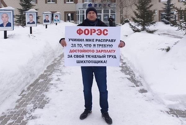 Фото предоставлено Натальей Крыловой