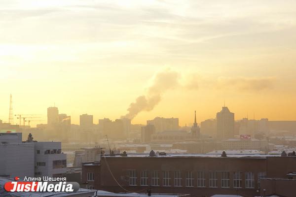 Синоптики объявили на Среднем Урале первую степень опасности из-за атмосферного загрязнения