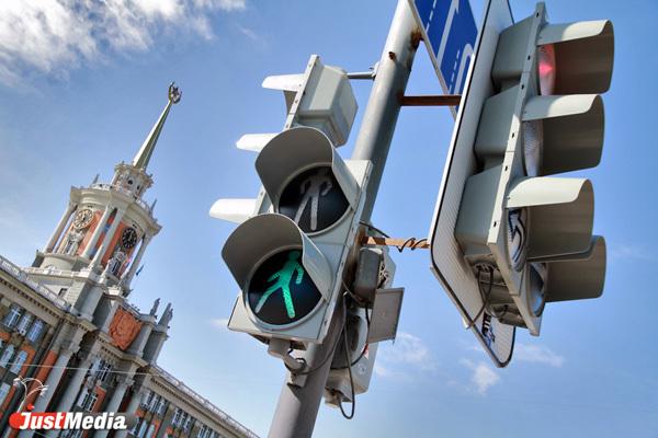 Администрация Екатеринбурга заплатит 95 миллионов рублей за замену светофоров