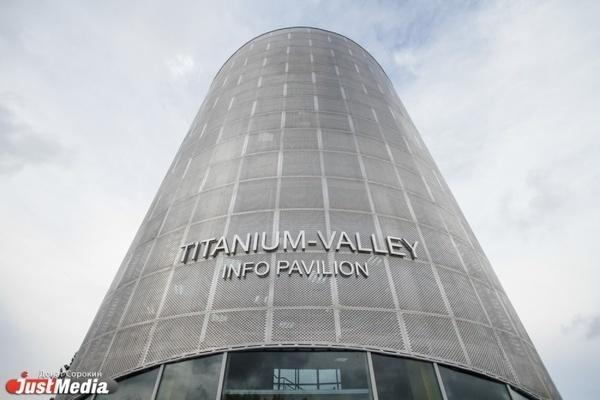 Верхнесалдинский таможенный пост переедет в «Титановую долину»