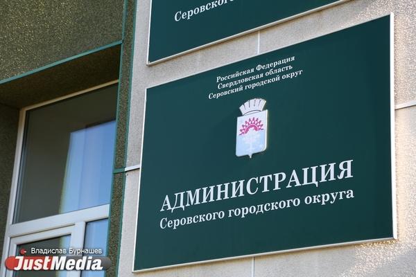 За фекальный сталагмит в Серове ответят мэр и управляющая компания. ФОТО