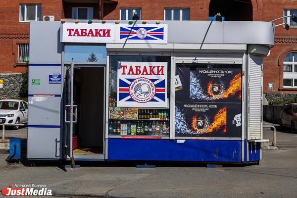 Екатеринбург начали избавлять от киосков