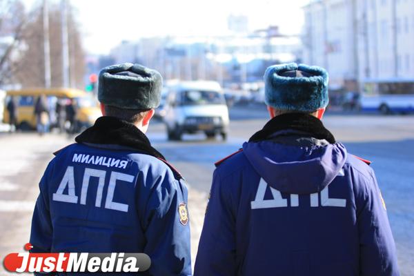 Инспекторы ГИБДД на Среднем Урале начали массово ловить водителей с грязными номерами