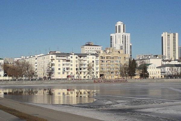 Фото: telegram-канал «Екатеринбург №1»