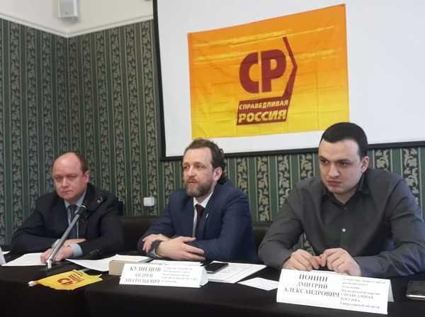Фото с личной страницы Дмитрия Ионина во Facebook