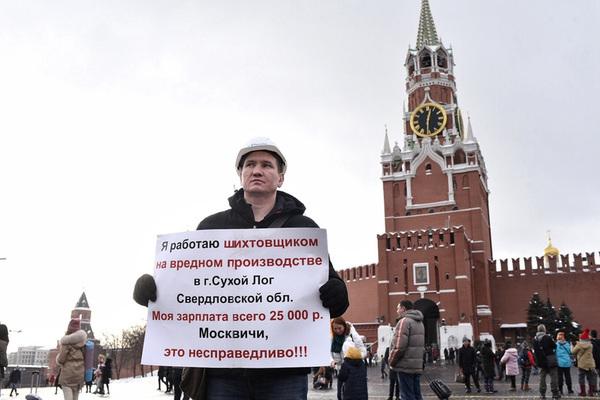 Фото с личной страницы Рустама Корелина ВКонтакте