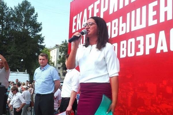 Фото с личной страницы Натальи Крыловой во Facebook