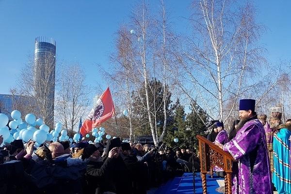 Екатеринбургская епархия перенесла молебен на 16 мая