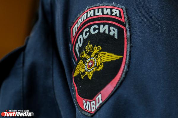 Полицейские заявили, что не распыляли газ на акции протеста в Екатеринбурге