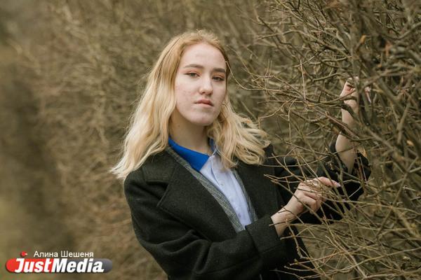 Виктория Хрушкова, активистка РДШ: «На улице весна, и хочется проводить время с друзьями». В Екатеринбурге +15