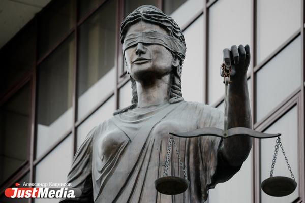 В Екатеринбурге вынесен приговор двум местным жителям за особо тяжкие преступления