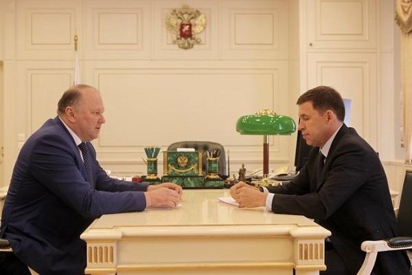 Фото: http://uralfo.gov.ru/