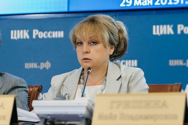 Фото: пресс-служба ЦИК