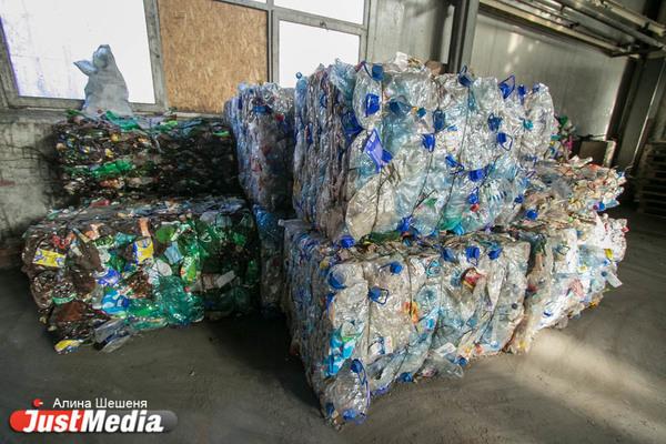 В РЭК завысили объемы отходов и зарплату для «Рифея»