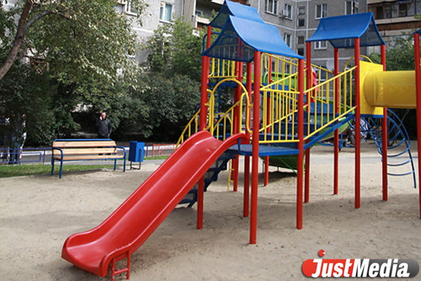 В Каменске-Уральском на игровой площадке пострадали несколько детей