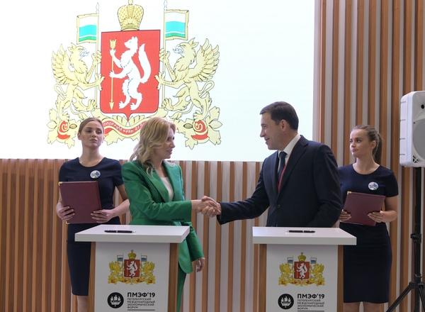 Минэкономразвития РФ и правительство Свердловской области договорились совместно поддерживать высокотехнологичные компании