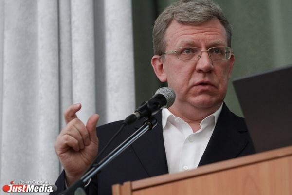 Кудрин не ждет экономического кризиса в России