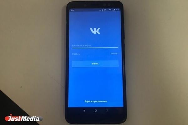 Соцсеть «ВКонтакте» запустила в Екатеринбурге городскую ленту новостей