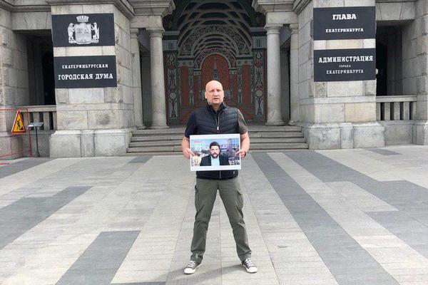 Фото: телеграм-канал штаба Навального в Екатеринбурге