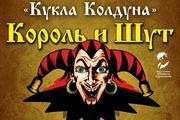ФОТО: с сайта knyazz.ru