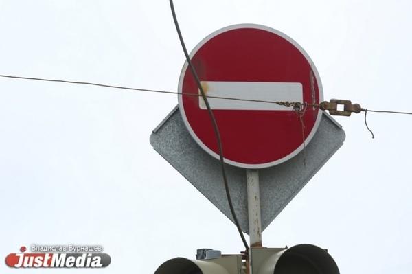 В Екатеринбурге закроют движение транспорта по правой половине Серафимы Дерябиной
