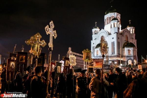 В Екатеринбурге 12 июля начнутся Царские дни