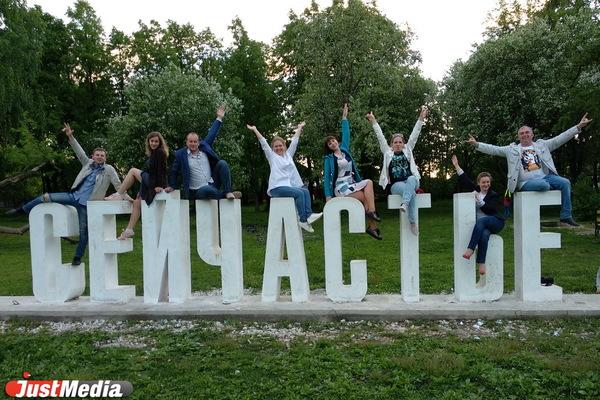 Жителей Екатеринбурга пригласили принять участие в «переписи счастливых людей»