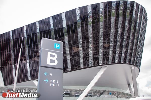 За рекламную кампанию церемонии открытия конгресс-центра «Екатеринбург-Экспо» заплатят 2,6 миллиона рублей