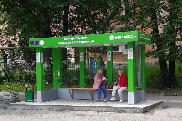 В Свердловской области появились первые «умные остановки» МегаФона
