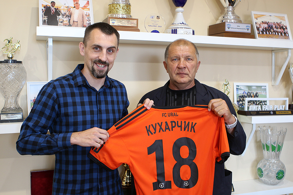 Фото: официальный сайт футбольного клуба «Урал»