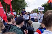 Фото штаба Навального в Екатеринбурге