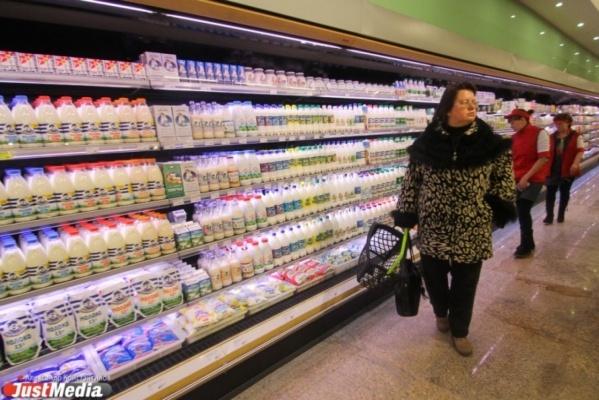 В июле стоимость среднего чека в магазине уменьшилась до 546 рублей