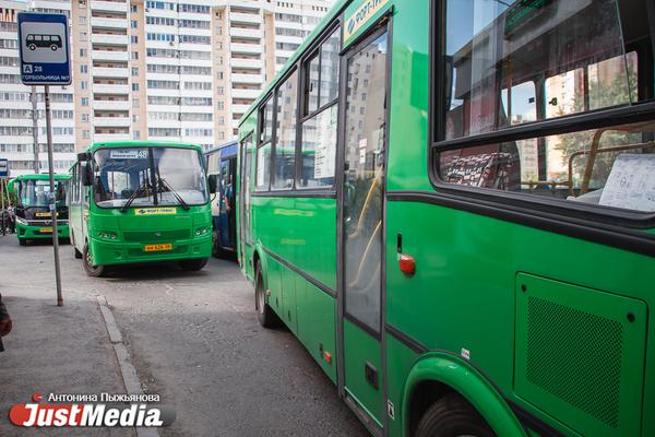 В Екатеринбурге кондуктор и водитель автобуса заставили ребенка, которого стошнило, убирать за собой