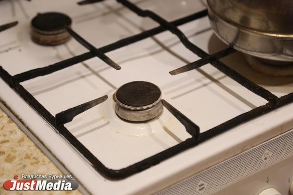 В Екатеринбурге в 15 домах отключат газ до 16 августа