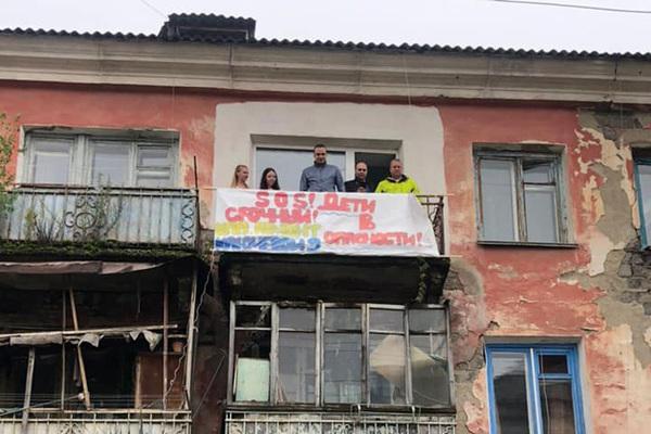 Фото со страницы Дмитрия Ионина во Facebook