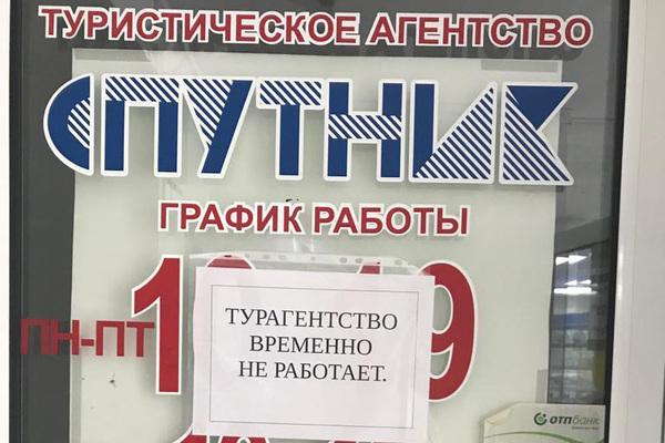 Фото предоставлено Кириллом Денисовым