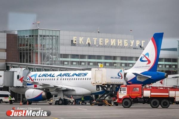 Более 100 пассажиров после ЧП отказались лететь в Крым «Уральскими авиалиниями»